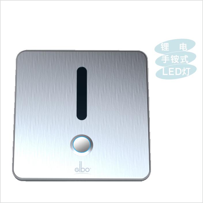 洁博利暗装小便感应器带LED显示及手动冲洗功能