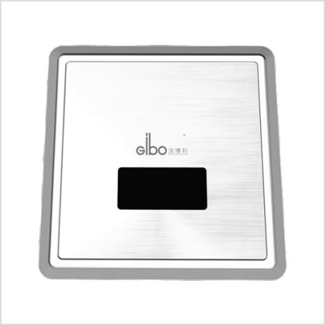 暗藏式感应小便冲水器GBL-6215AD